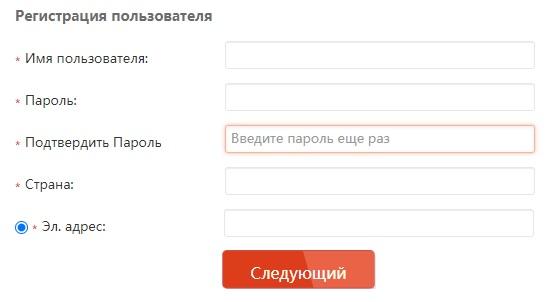 EZVIZ регистрация