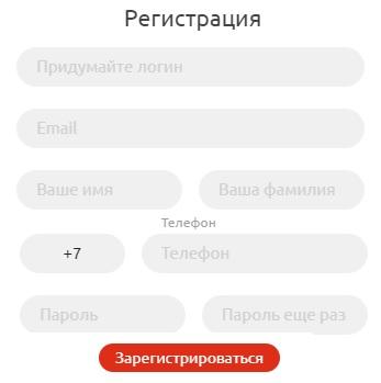Gem4me регистрация