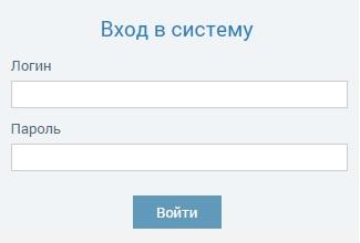 Госкаталог музейного фонда РФ вход