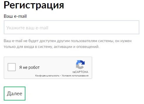 Glopart регистрация