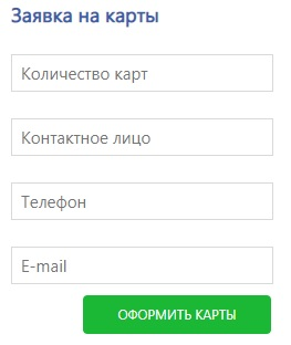 Руспетрол заявка