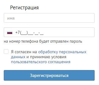 Суточно.ру регистрация