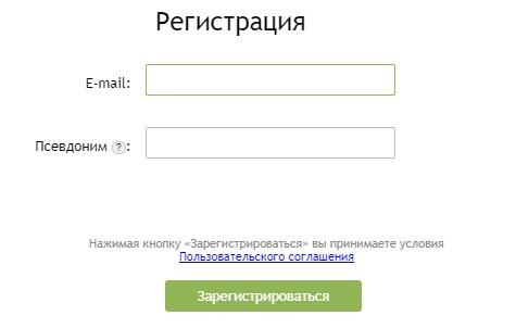 Адвего регистрация