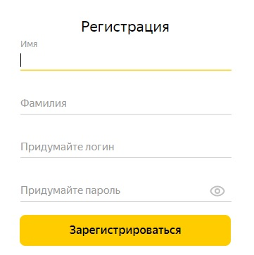 Яндекс.Справочник регистрация