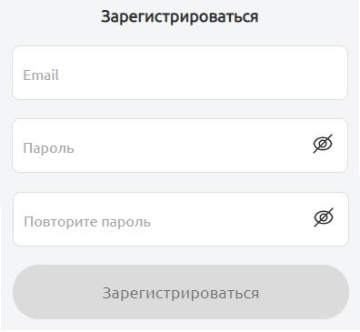 Smartavia регистрация