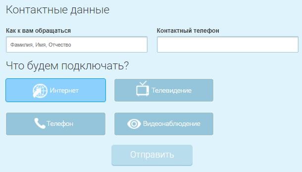 Макснет регистрация