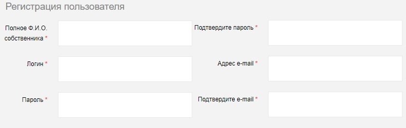 СЭУ ФС-6 регистрация