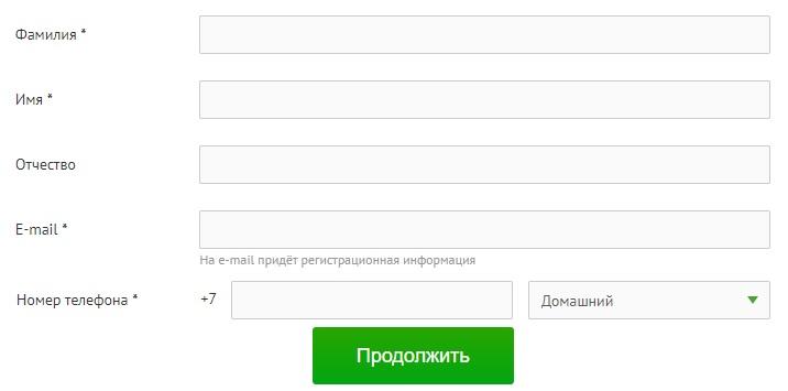 Ю-Софт регистрация