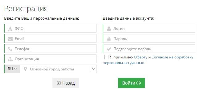 Квартус регистрация