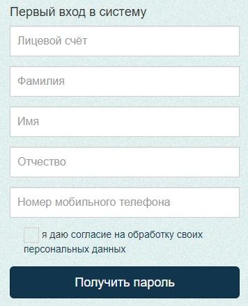 Челябоблкоммунэнерго регистрация