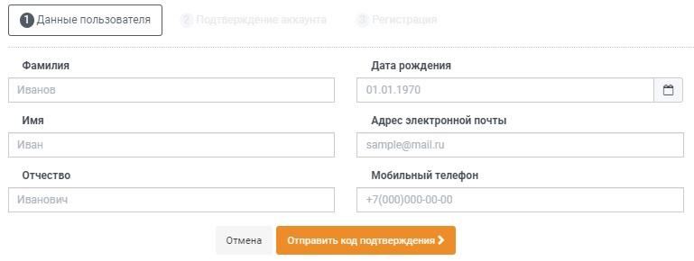 Зуб.ру регистрация