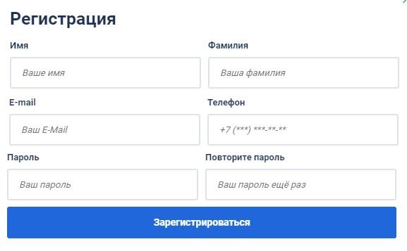 СПК регистрация