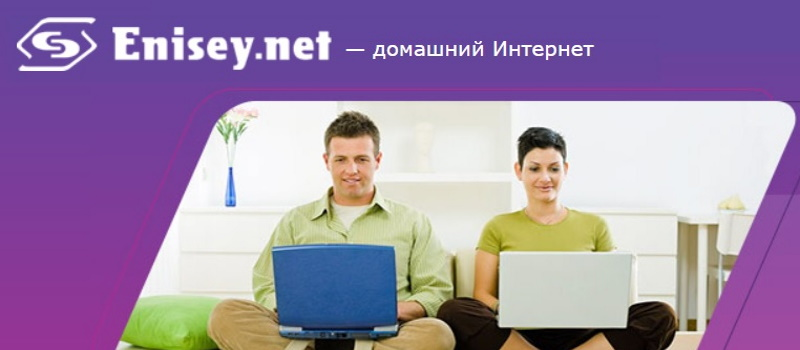 Enisey.net