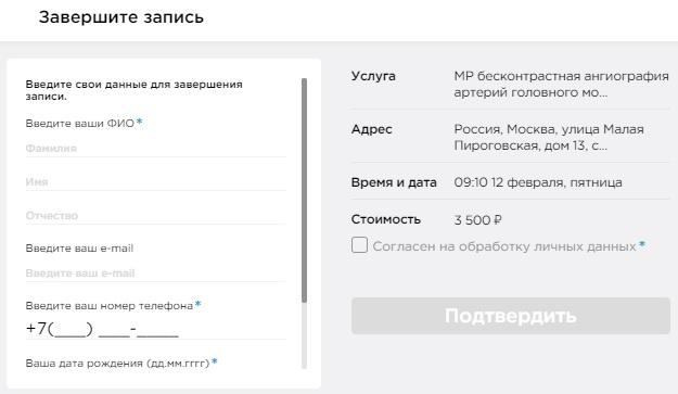 Ramsaydiagnostics.ru запись