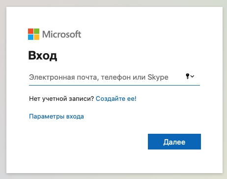 Вход в Microsoft Volume Licensing Service Center