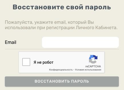 Забыл пароль в Veedo
