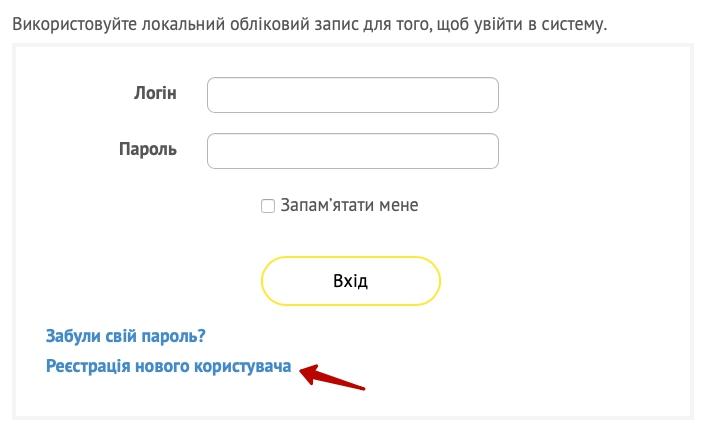 Регистрация в UltraCash