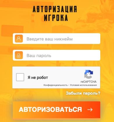Вход SAMP