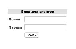Вход в Профпоинт
