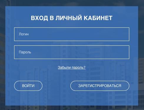 Регистрация в ЕИС 24 ми