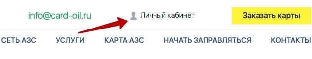 ЛК КАРДЕКС