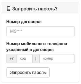 Регистрация в ККС