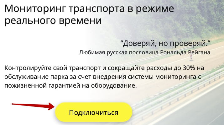 Регистрация в КГК мониторинг