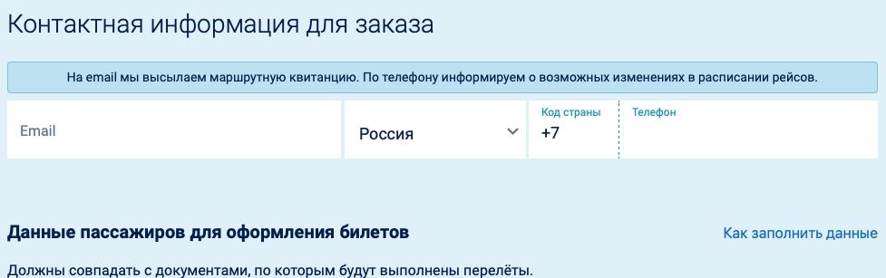 Регистрация в ЛК СуперКасса