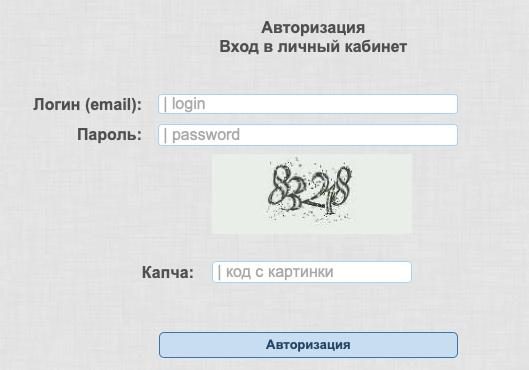 Регистрация Волга Интер