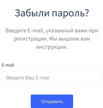 Забыли пароль в RKF.Online