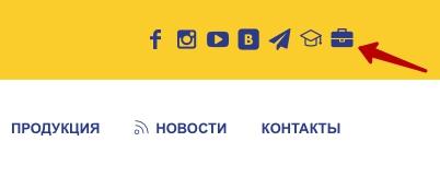 Регистрация Адженис