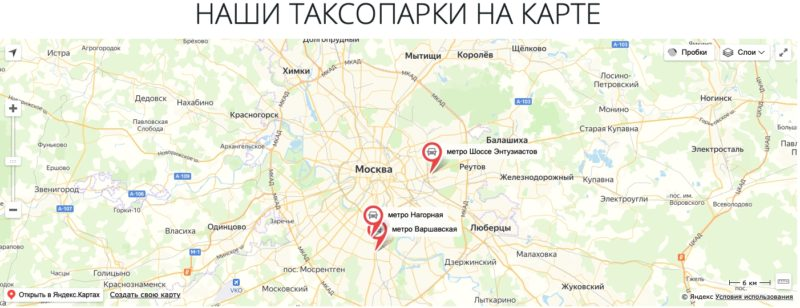 Qtaxi на карте