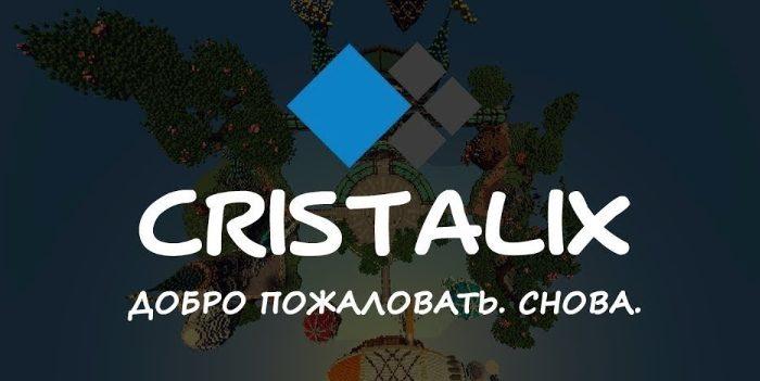 Cristalix