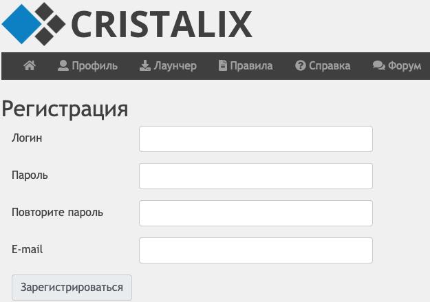 Регистрация в Cristalix