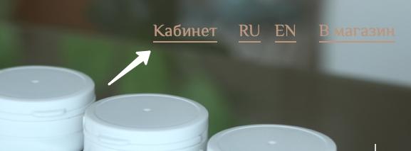 ЛК АКЛОН