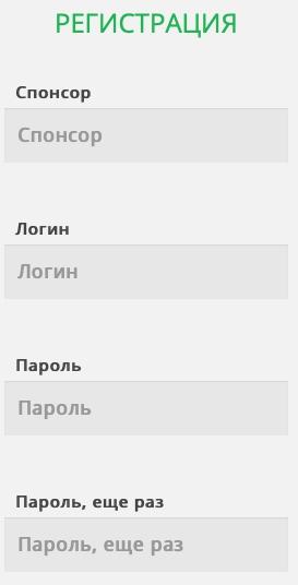 Регистрация в АКЛОН