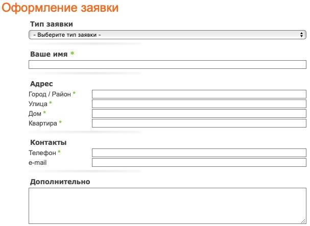 Регистрация в ВсевНет