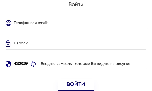 Форма регистрации GERCHIK & CO
