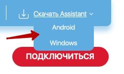Кнопка Скачать приложение ГигаНет