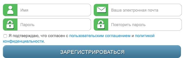 Форма регистрации РубльКлуб