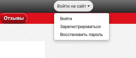 Кнопка регистрации на Праволимп.ру