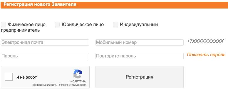 Окно регистрации ЛОЭСК