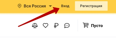 Вход в ЛК Петрович