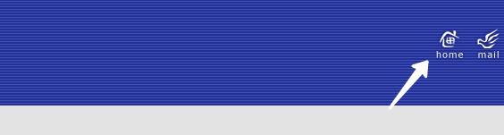 Кнопка регистрации в Кубаннет Почта