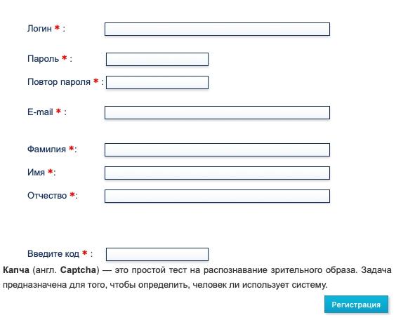 форма регистрации Ростконкурс