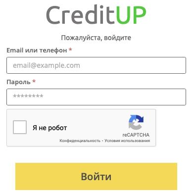 Форма входа на займ Кредит Ап