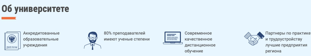 Функционал ЛК МВЕУ
