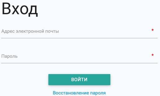 Форма входа на сайте Педагоги России