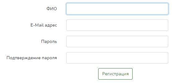 Спецавтобаза регистрация