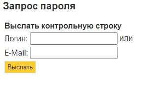 ИЭК бонус пароль